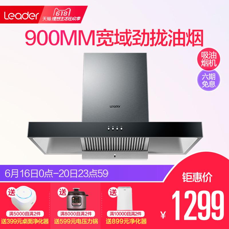 统帅 CXW-200-IT9001如何,统帅 CXW-200-IT9001评价看这