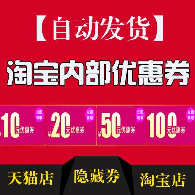 鲜果喜事广西百色特产台农小芒果新鲜当季水果整箱10斤 小台芒