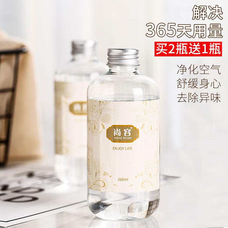 香薰补充液藤条卧室家用房间香水12月02日最新优惠