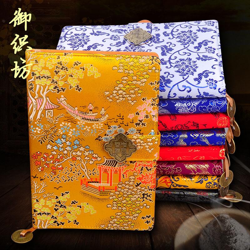 Yunjin ноутбук Китайский народный стиль подарки за рубежом подарки в подарок Зарубежная деловая встреча