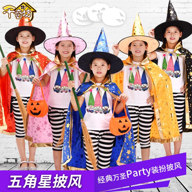 Хэллоуин ребенок одежда пять звезд плащ магия модельние плащ женский детей ведьма борьба пушистый крышка метла ведьма шаль