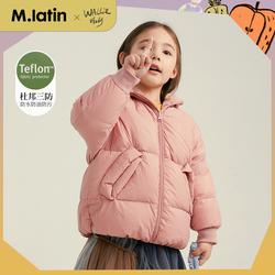 马拉丁童装女大童羽绒夹克2021冬装新款后背苹果压线三防面包服