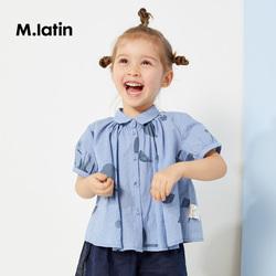 马拉丁童装女小童短袖衬衫夏装2019新款儿童雅致小翻领宝宝衬衫