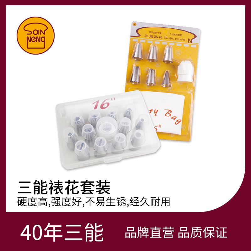 Посуда для выпекания Артикул 526261273956