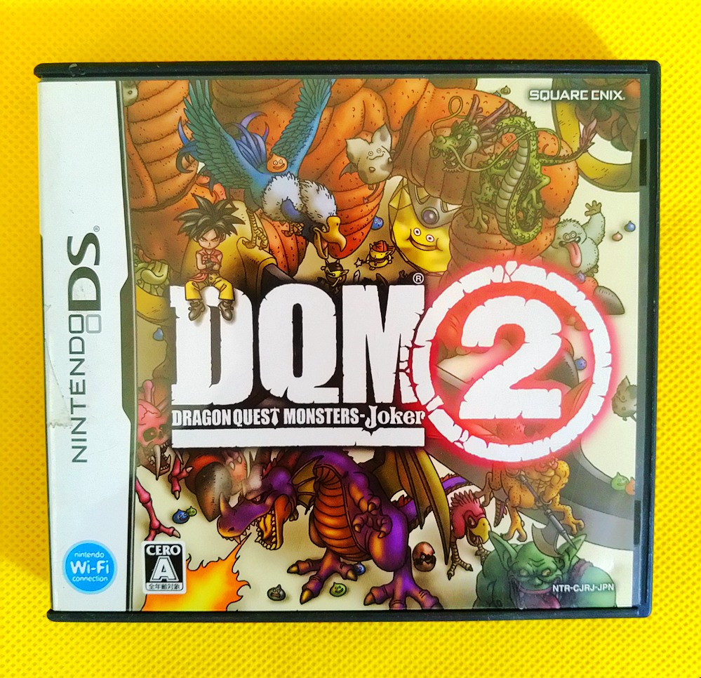 [gamex69] Nintendo NDS card with warrior vs. dragon monster Chapter 2 3DS can be played