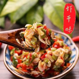 小米虾干辣椒酱农家DIY自制手工剁椒新鲜朝天椒线椒超辣拌饭下饭