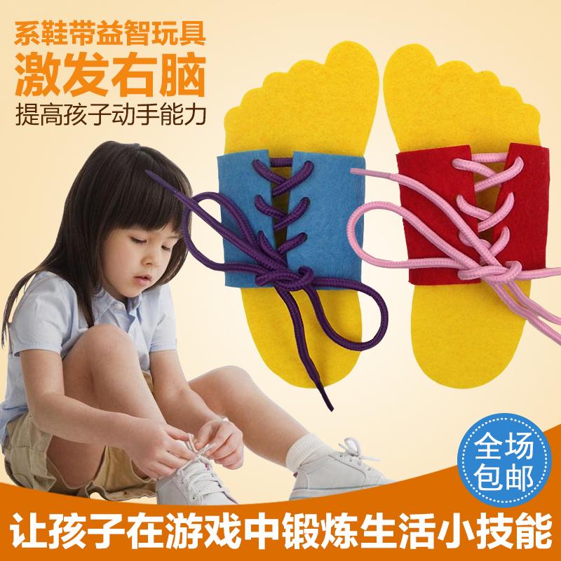 幼儿园活动区手工区自制创意益智系鞋带拖鞋穿线无纺布教具玩具