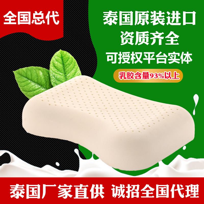 TAIDINA泰国工厂原产纯天然皇家乳胶枕头女士美容护肩颈平面枕芯