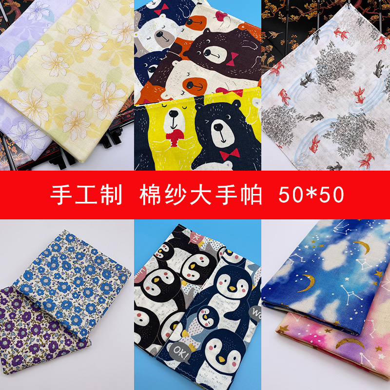 2 parcel post handkerchief handkerchief pure cotton womens small scarf super soft square gauze