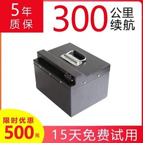 48v20ah大容量电动车锂电池动力磷酸铁锂外卖电瓶车60v72v三轮车