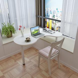 飄窗電腦桌卧室陽台桌窗台家用學習寫字弧形轉角書桌茶几端景台吧