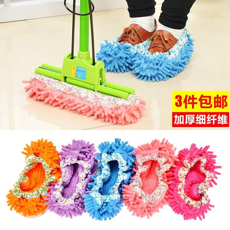 Сгущаться носки домой использование съемный модные шлепанцы торможение земля вытирать этаж бездельник обувь швабра чистый обувной