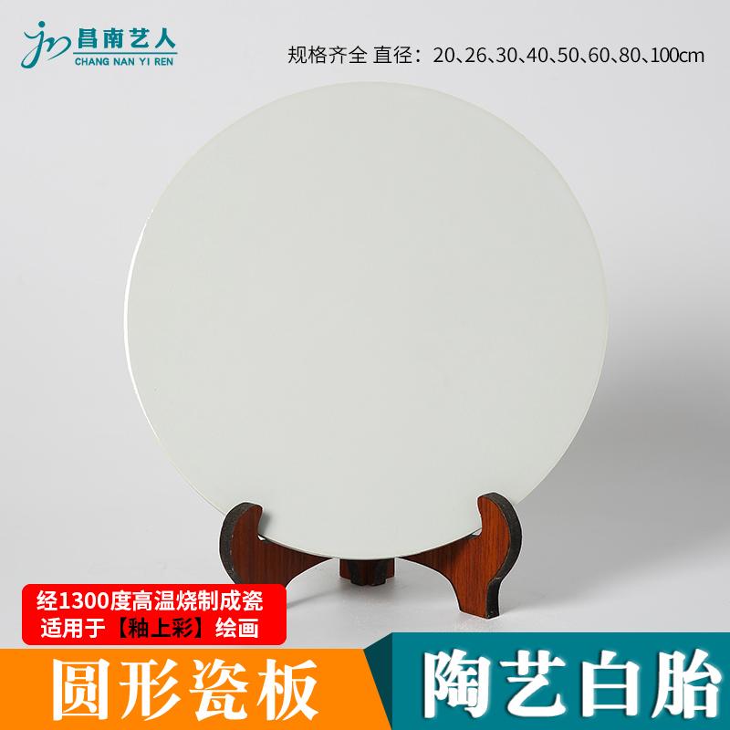 Изделия из фарфора и керамики Артикул 595370004553