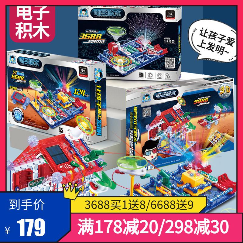Детская электроника Артикул 558999396935