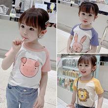 2021夏季新款儿童装纯棉短袖T恤男童女孩半袖宝宝打底衫上衣韩版