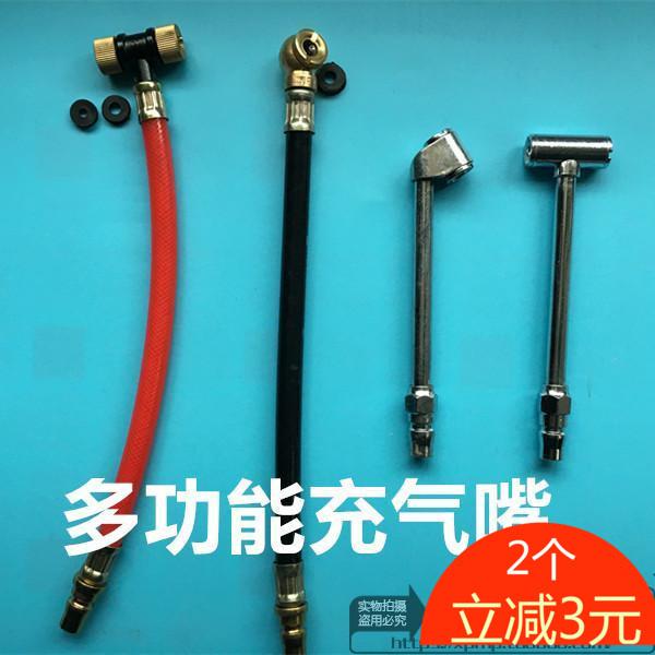 T型雙頭空壓機充氣泵打氣嘴 摩托車/電動車/汽車充氣嘴 充氣頭