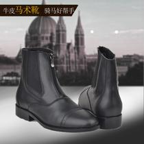 马术靴子男牛皮短靴松紧带尖头皮鞋女骑马鞋儿童黑皮鞋拉链马靴子