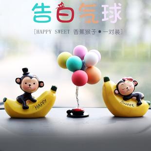 创意卡通可爱猴子告白气球车内饰品汽车摆件车载装饰品中控台