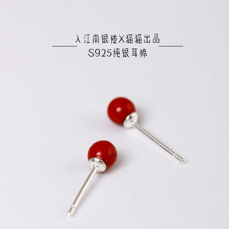 S925纯银红色耳钉小巧简约 人工红玛瑙耳钉耳饰养耳洞本命年喜庆