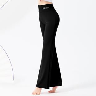 瑜伽舞蹈裤女拉丁舞练功服直筒形体长裤子宽松体操广场舞黑色弹力