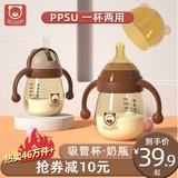 贝适邦奶瓶ppsu材质耐摔宽口径大宝宝防胀气新生婴儿吸管奶瓶硅胶