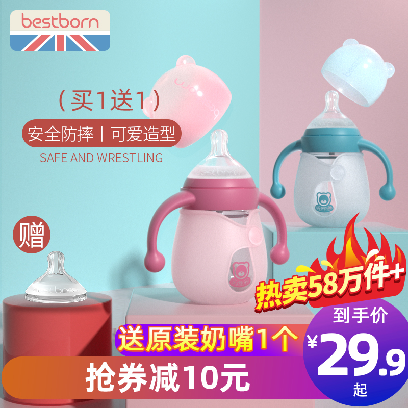 Детские бутылочки Артикул 555799638448