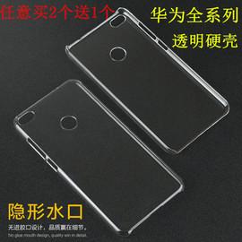 适用于华为麦芒5手机壳荣耀8/7/6plus透明硬壳荣耀V9/V8手图片