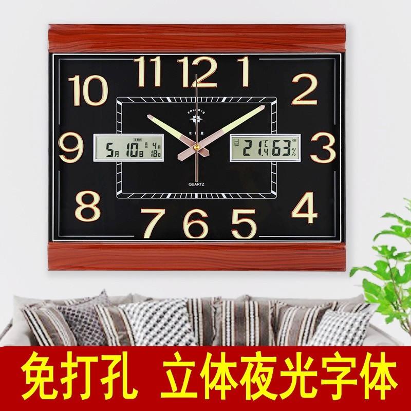 Часы на стену Артикул 596543111021