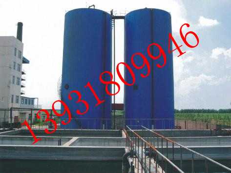 Pharmaceutical wastewater treatment equipment health care products medicine extraction wastewater treatment equipment medical wastewater anaerobic tower