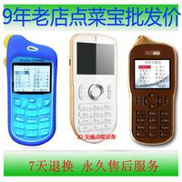 屏芯ST330 320彩屏无线点菜宝、点菜机、博立接口BL-09点菜器