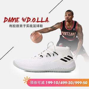 阿迪达斯 利拉德 DAME 4/D.O.L.L.A. 男子透气实战篮球鞋AC8646