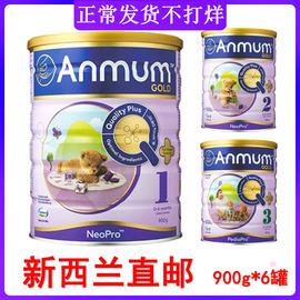 新西兰直邮Anmun Gold安满金装婴儿配方牛奶粉宝宝奶粉1段2段3段图片