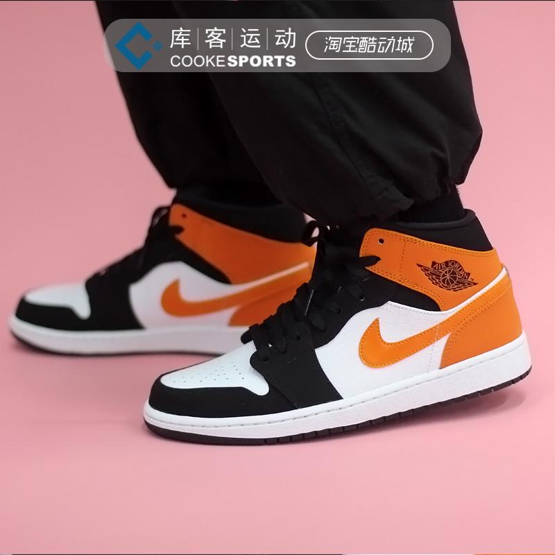 库客Air Jordan Mid AJ1小扣碎篮板白橙中帮篮球鞋男子554724-058图片