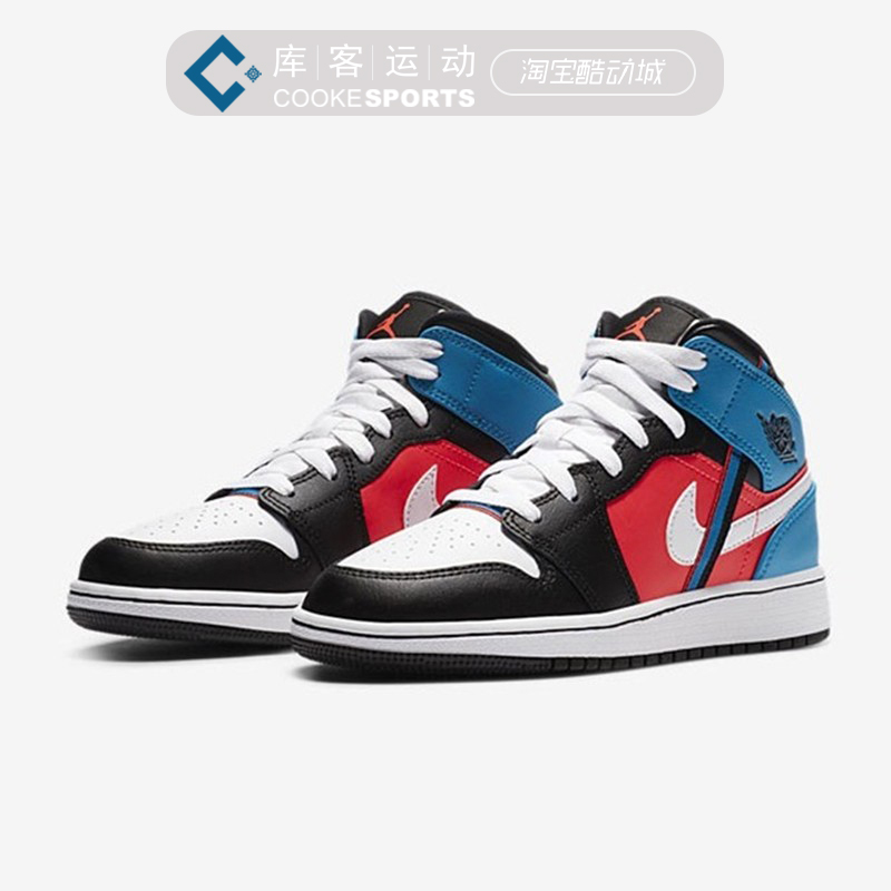 库客 AIR JORDAN 1 Mid AJ1彩色拼接女鞋中帮篮球鞋CV4891-001图片