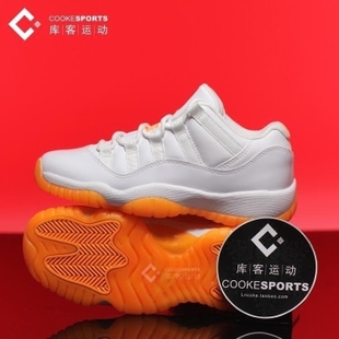库客 Nike Air Jordan 11 Low GS AJ11柑橘 白橙 女鞋 580521-139