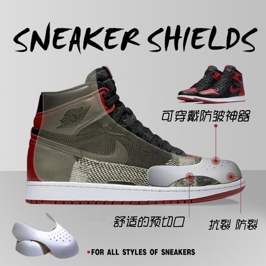 Chie обувной щит AJ артефакт противо складка изгиб обувной поддержка Sneaker Shields кроссовки щит противо морщина