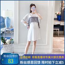网红孕妇装夏装2020夏款潮妈时尚连衣裙假两件洋气上衣中长款t恤