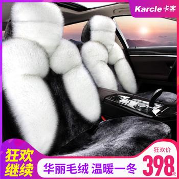 温暖汽车坐垫,不掉毛无异味