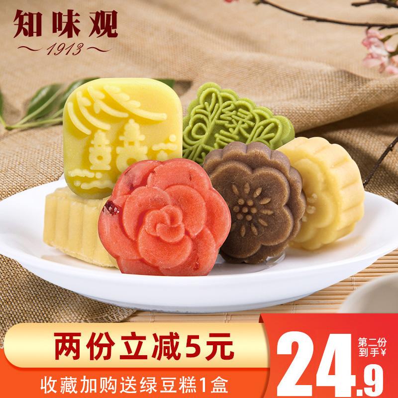 知味观绿豆糕杭州特产桂花绿豆饼糕点好吃的老式传统美食抹茶零食