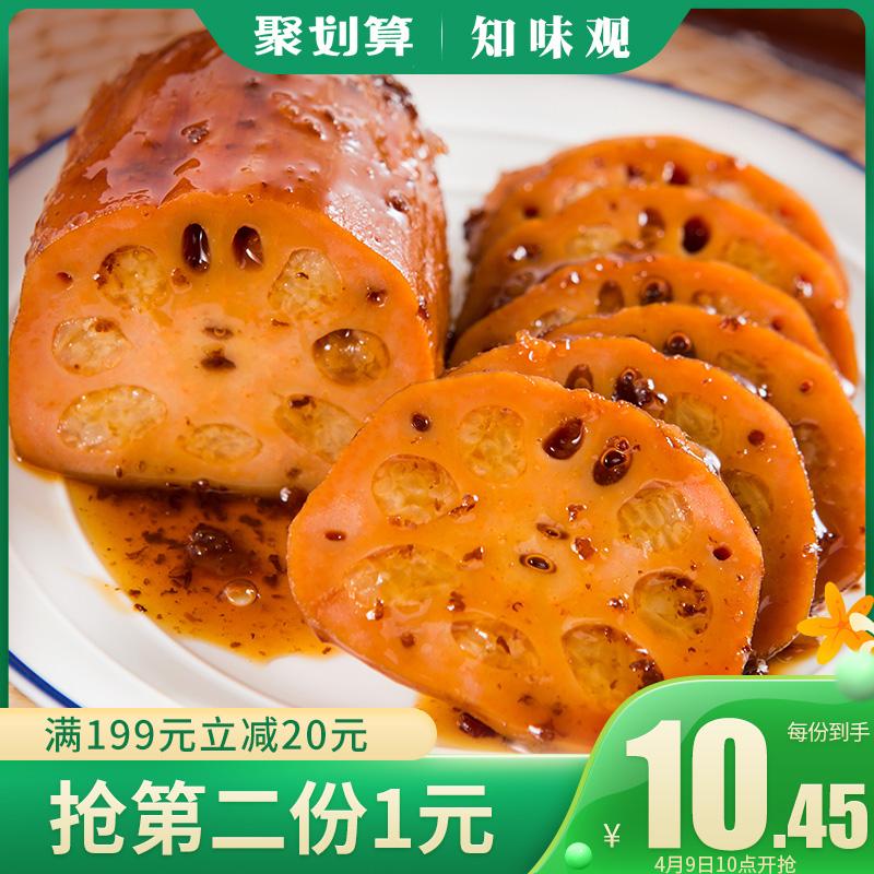 知味观糯米藕蜜汁桂花莲藕杭州地方特产真空即食熟食甜糖藕小吃