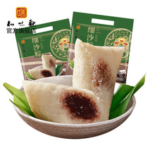 Taste view fine sand dumplings 10 bean paste sweet dumplings jiaxing taste dumplings vacuum 700g*2 combination Bulk
