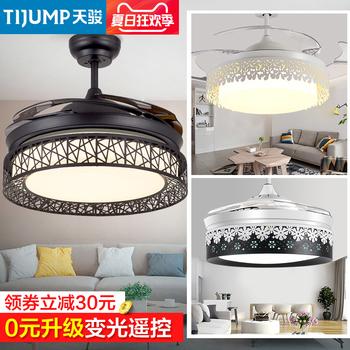 天骏隐形家用带餐厅现代简约吊扇灯