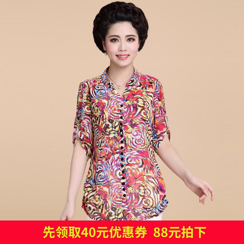 妈妈装夏装中年女装中老年女士短袖40岁妇女大码老年人上衣胖t恤