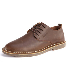 Seary Men's Casual Shoes Inside Heightening Shoes Men's Shoes Large Size British Leather Shoes Outdoor Desert Oxford Slippers in Autumn