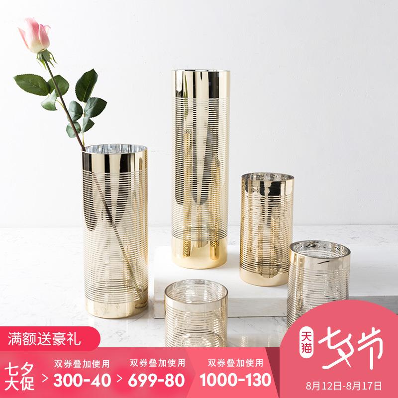 奇居良品 现代轻奢家居装饰品摆件 约昂透明金色玻璃烛台