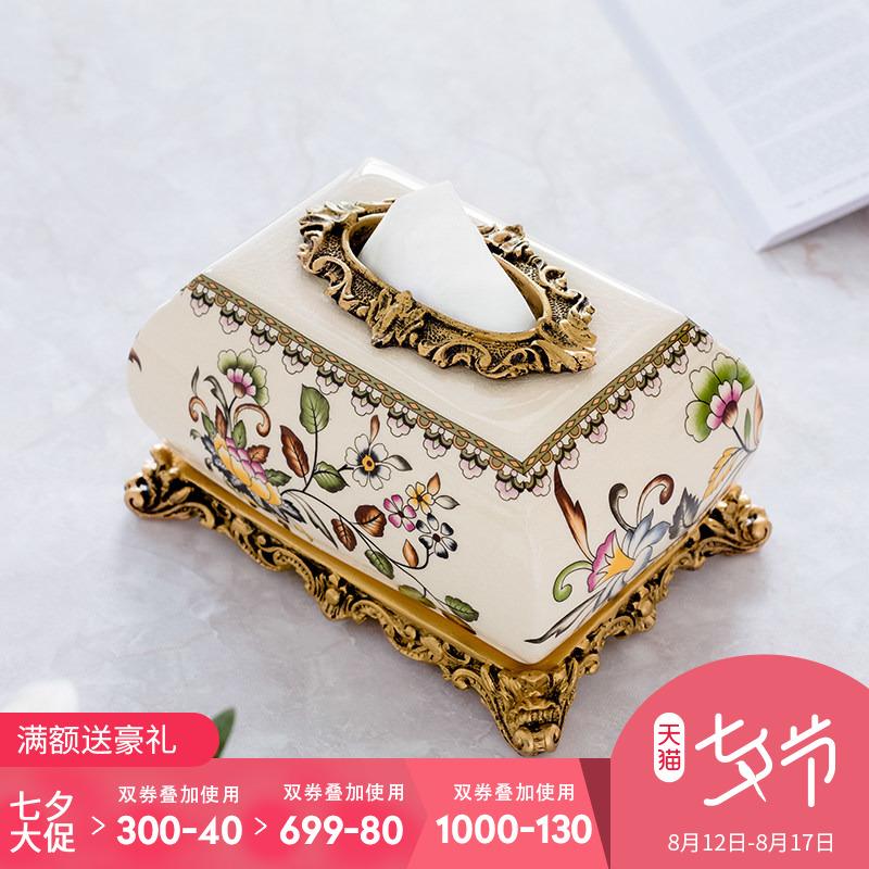 奇居良品 欧式家居装饰摆件 可莉尔裂纹贴花陶瓷纸巾盒