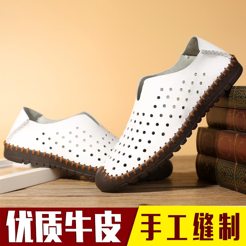 休闲单层牛皮鞋子男英伦真皮白色豆豆鞋一脚蹬懒人镂空男士洞洞鞋