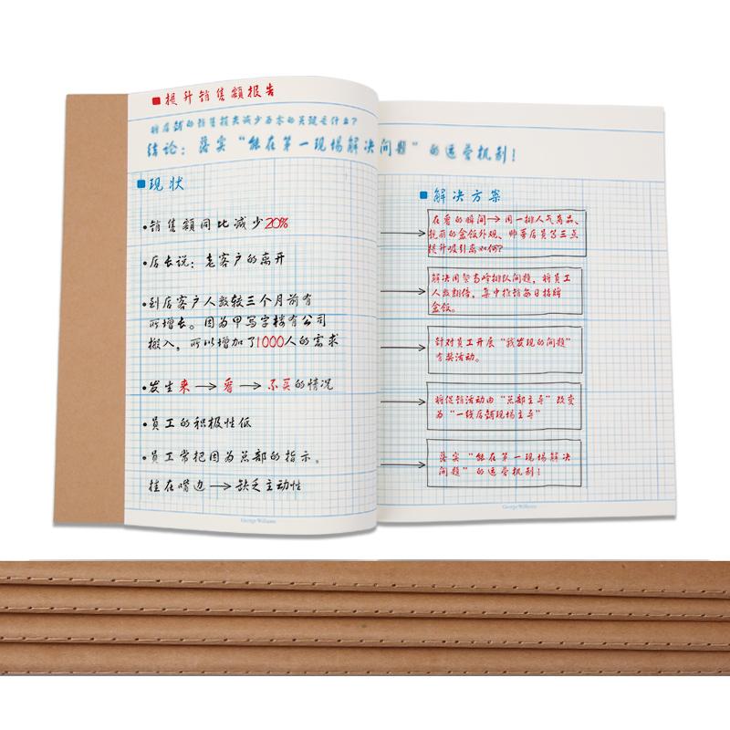 小方格筆記本學生課堂記錄本A4網格本子聰明人用方格筆記本格子本