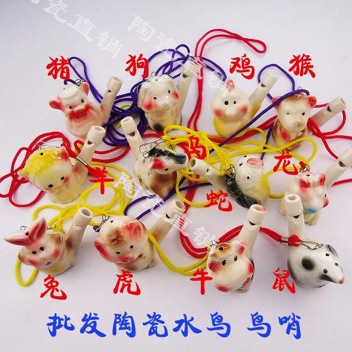 厂家直销陶瓷水鸟音乐水鸟陶瓷口哨摆件儿童趣味玩具陶瓷口哨水哨