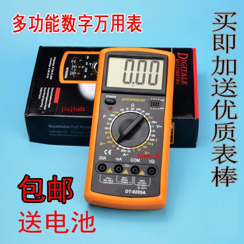 DT9205A数字数显万用表高精度量程电工维修袖珍万用表电容表